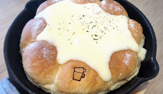 「ザカップス(the cups) ハーバーカフェ」はスキレットパンがうまい! in 名古屋 熱田区