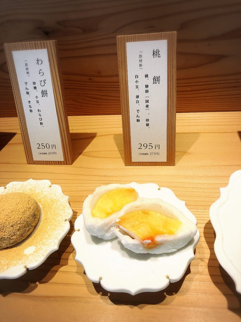 一朶(いちだ)名古屋店の桃餅