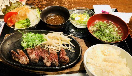 京都・伏見で、ボリューム満点のランチが食べられるお店「京ホルモン蔵」!