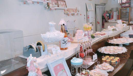 「スイートヤスコ」は可愛いアイシングクッキーの専門店!名古屋東区