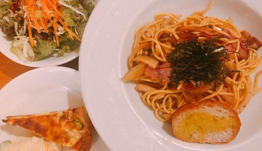 燻製ランチが食べられる「tredi(トレディ)」の1000円ランチはコスパ抜群! in 名古屋栄