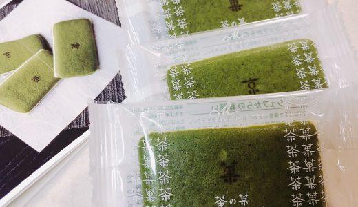 京都駅 新幹線構内でお土産を買うならここ!茶の菓専門店「マールブランシュ」。