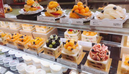 「くだものこのみ」栄松坂屋名古屋店のアートな果物スイーツが美味しい!