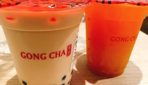 台湾ティーカフェ「ゴンチャ」ららぽーと名古屋店 オススメは?待ち時間は?購入方法は?