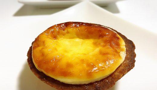 北海道土産には洋菓子「きのとや」のチーズタルトがオススメ。新千歳空港