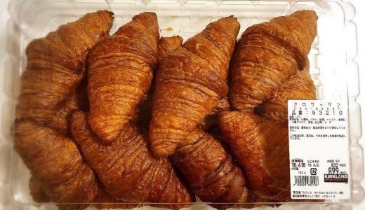 コストコのクロワッサンはまるで有名ベイカリーの味。保存の仕方、使い切りレシピ