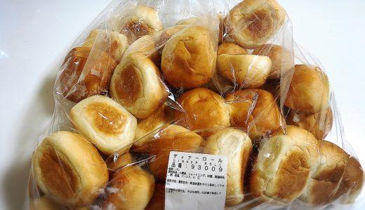コストコの大人気商品「ディナーロール」食べきり方。2種類のアレンジ方法と冷凍保存の仕方