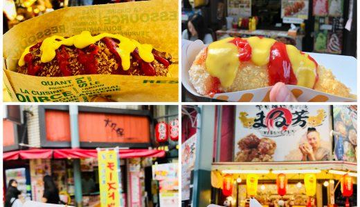 《実食レポ2018年保存版》チーズドッグ(チーズハッドグ)を徹底比較!チーズが伸びるお店は?価格は? in 名古屋大須