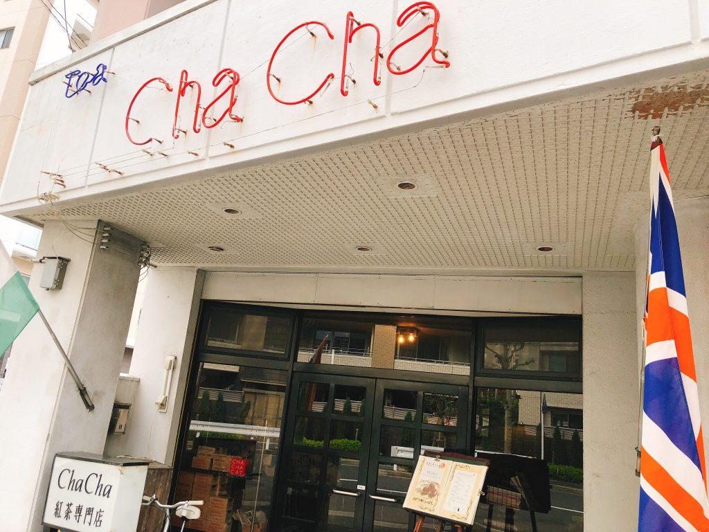 chachaの外観
