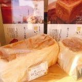 い志かわ 食パン