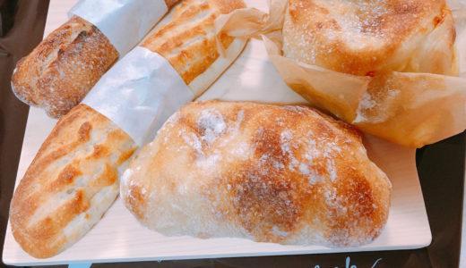 美味しいパンが欲しいなら!名東区「バケットラビット」のブールがオススメ!