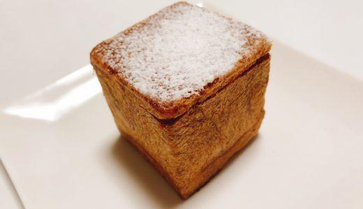 (いりなか)TAKISSA(タキッサ )の四角シュークリームが美味しい!