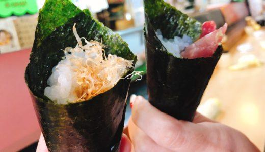 (名古屋駅柳橋市場)丸八寿司の手巻き寿司のネーミングセンスが抜群