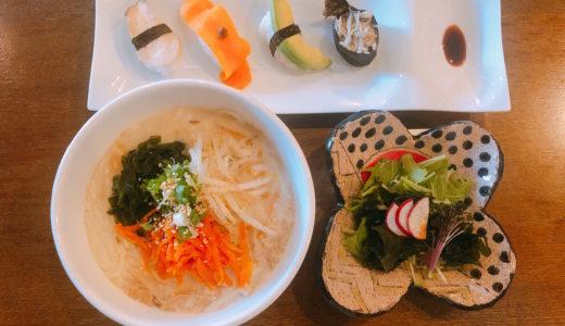 野菜のお寿司に野菜のえん麺がうまい!名古屋千種の「コリーヌ ドゥ タラ」