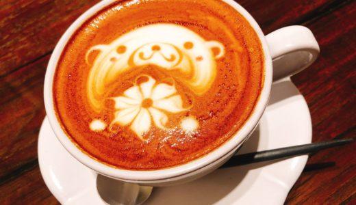 【閉店】Cala Rossa CAFFE(カーラロッサカフェ)のバリスタオススメ「ラテアート」が超かわいい。名古屋東区