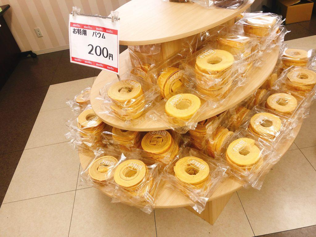 名糖産業直売所の内観