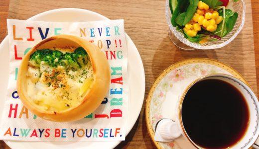 名古屋西区のおしゃれカフェ「カフェクレア(cafe CREA)」が11月にオープン!