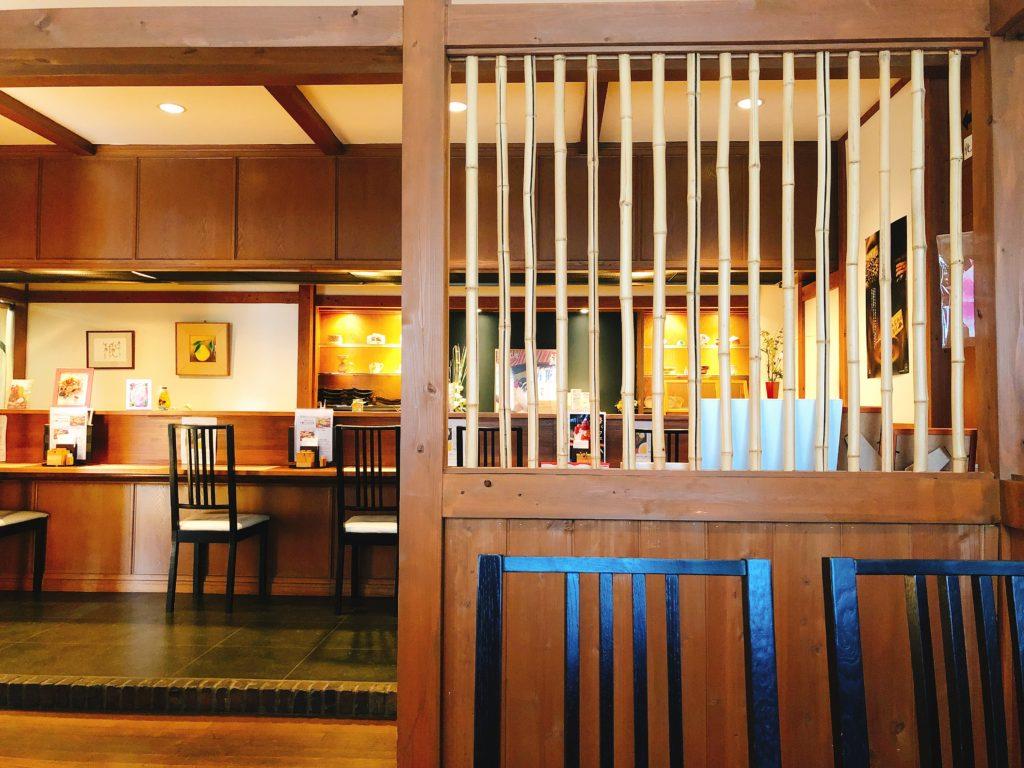 太郎茶屋鎌倉名古屋緑店の内観