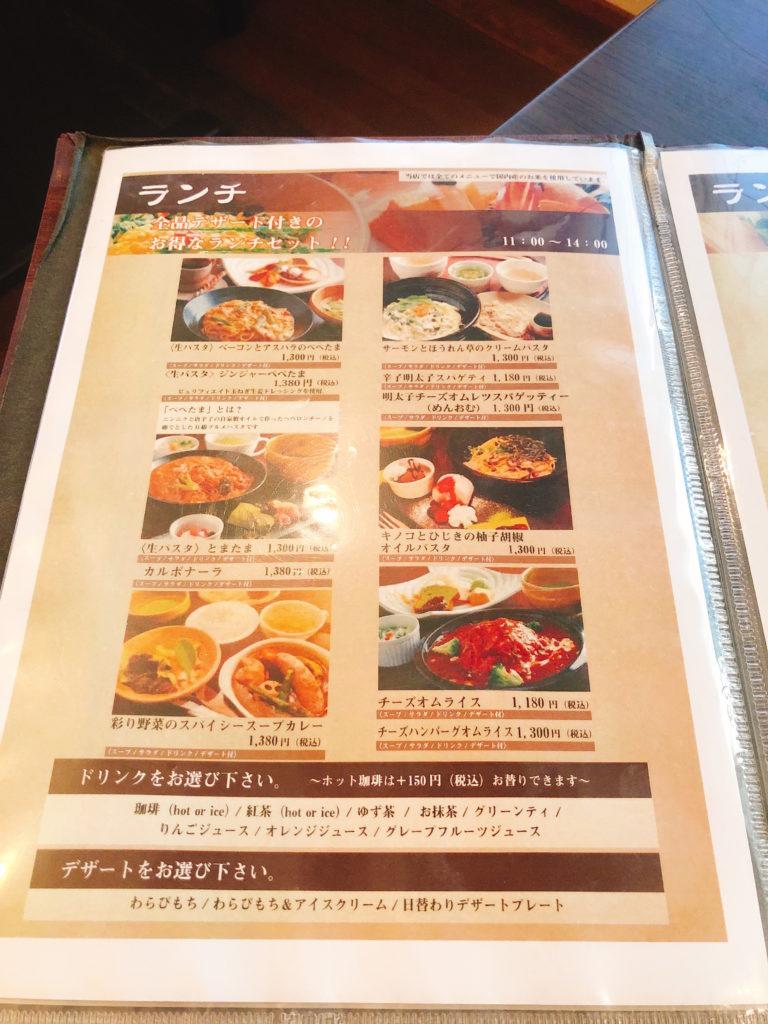 太郎茶屋鎌倉名古屋緑店のランチメニュー