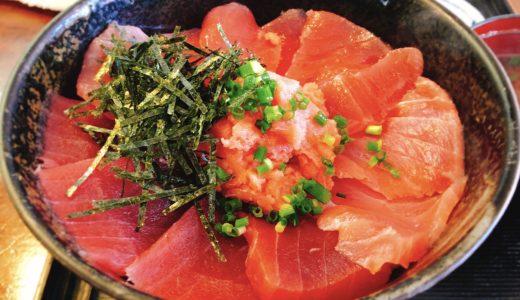 ランチのみ!名古屋 中川区で海鮮丼(マグロ丼)のおすすめのお店「まぐろ太郎」