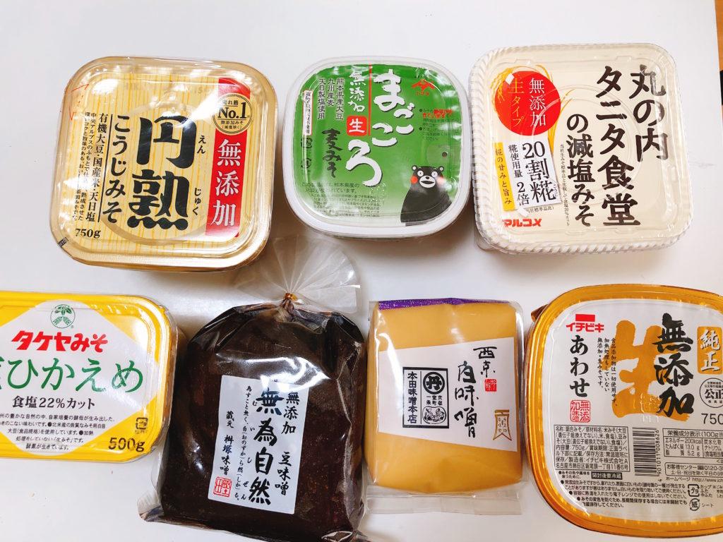 味噌の食べ比べ