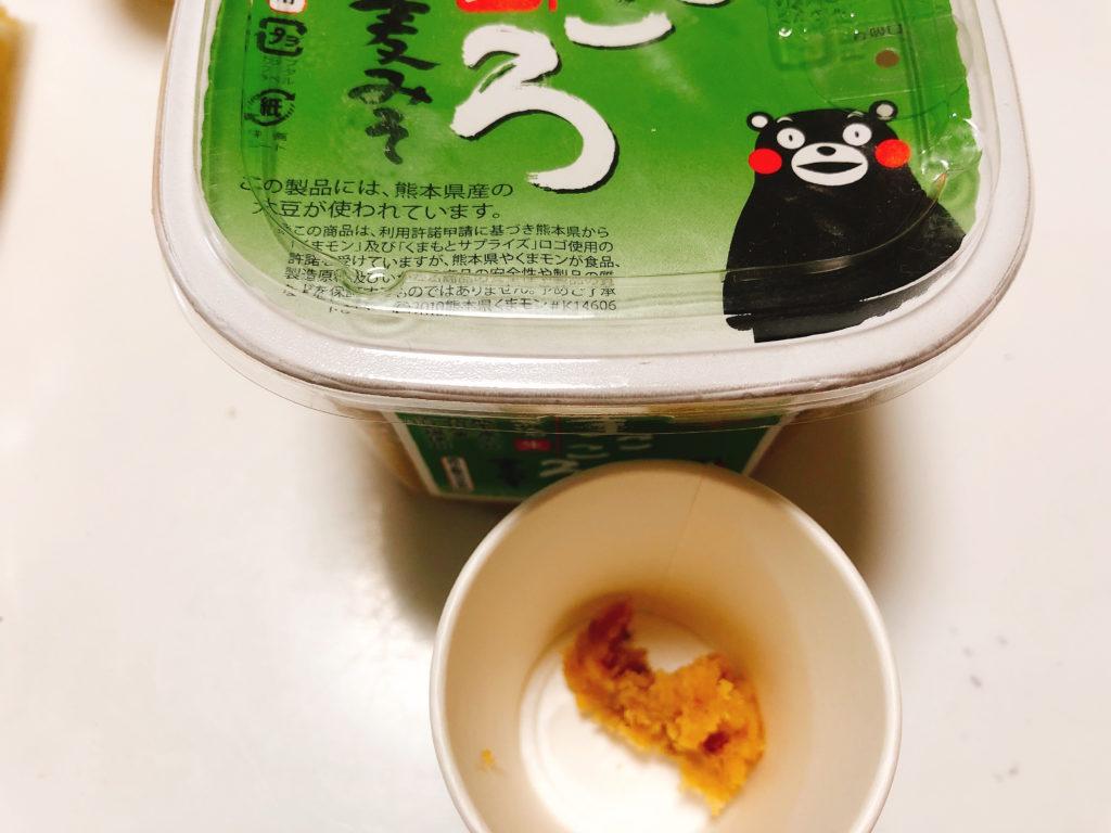 松合食品 まごころみそ無添加生麦味噌