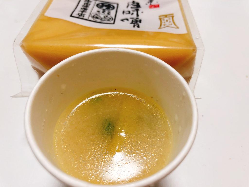 西京白味噌 本田味噌本店