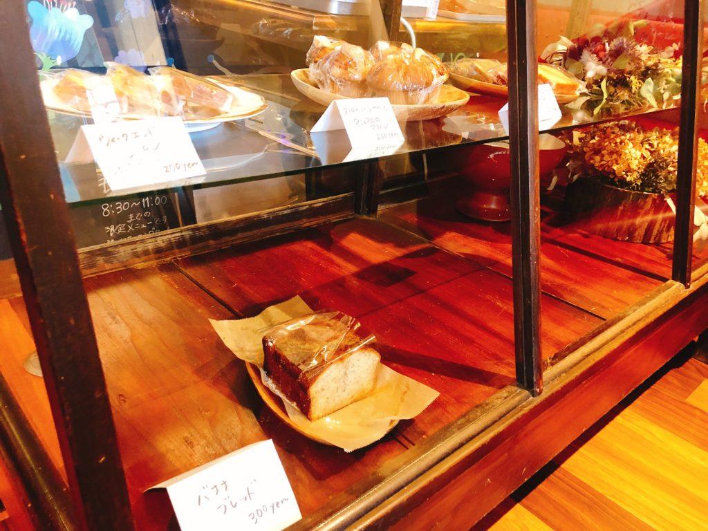 a.merciの焼き菓子