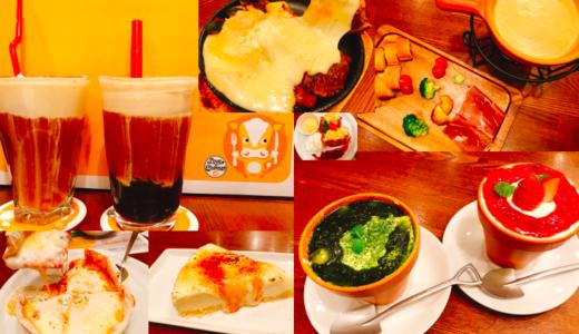 チーズ料理専門店「LOVE&CHEESE!!(ラブチーズ)」が名古屋・栄ラシックにオープン!