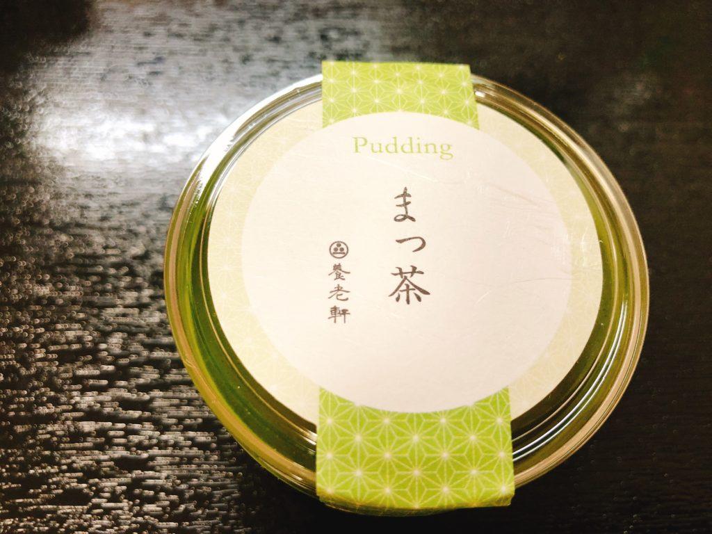 養老軒の抹茶ぷりん