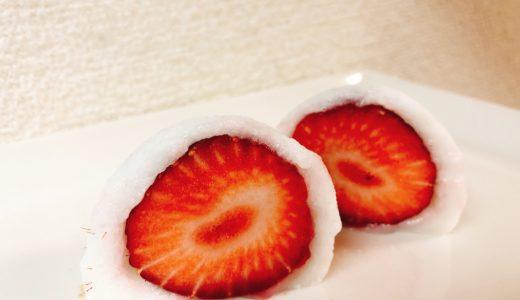名駅タカシマヤで人気の和菓子「菓匠 花桔梗」。苺大福、花どらがオススメ!