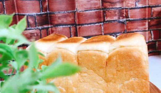 食パン専門店の「MASAcafe(マサカフェ)」が3月に名古屋中村区にオープン