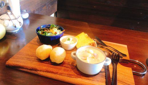 名古屋緑区の隠れ家カフェ「カンノクラコーヒー」のお値打ちランチが美味しい!