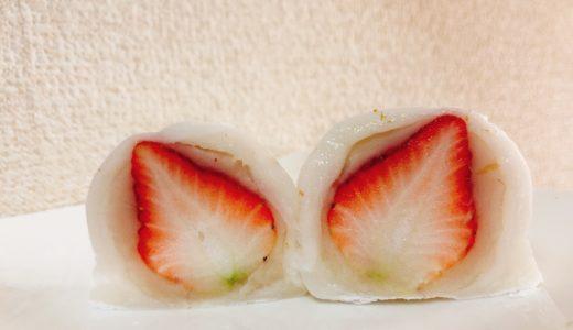 名古屋市中川区「かわ瀬」のいちご大福、栗大島、草餅がお値打ちで美味しい!