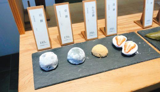 【名古屋南区】一朶(いちだ)の豆大福や草餅、いちご餅が美味しい!