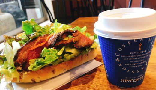 名古屋大曽根コスパ抜群ベーカリー「虹いろキッチン」が12月にオープン。