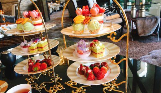 名古屋「ストリングスホテル」のストロベリーアフラヌーンティーはいちご、紅茶コーヒーはおかわり自由!