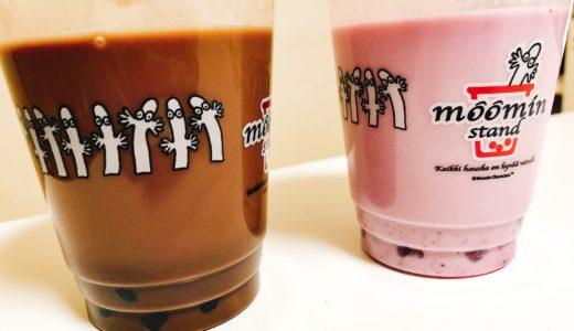 名古屋西区mozoワンダーシティの「moomin stand(ムーミンスタンド)」のタピオカドリンクが激可愛い!