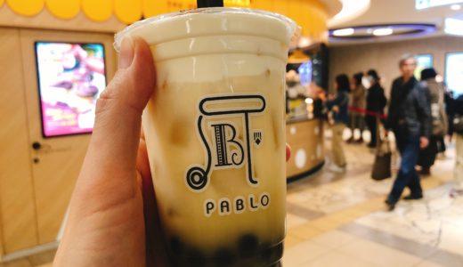 PABLO mini(パブロミニ) のタピオカチーズティーがうまい!in 博多駅
