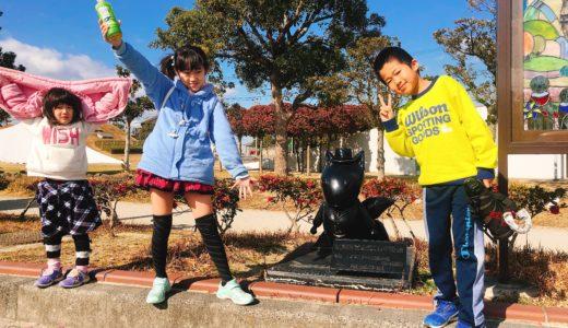 愛知県半田 新美南吉記念館は小学生の子供も楽しめる!