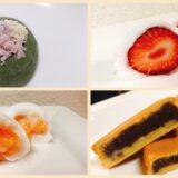 花桔梗の和菓子