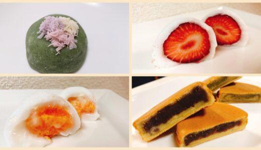 名駅タカシマヤ「菓匠 花桔梗」のフルーツ餅、苺大福、花どらがオススメ!値段は?