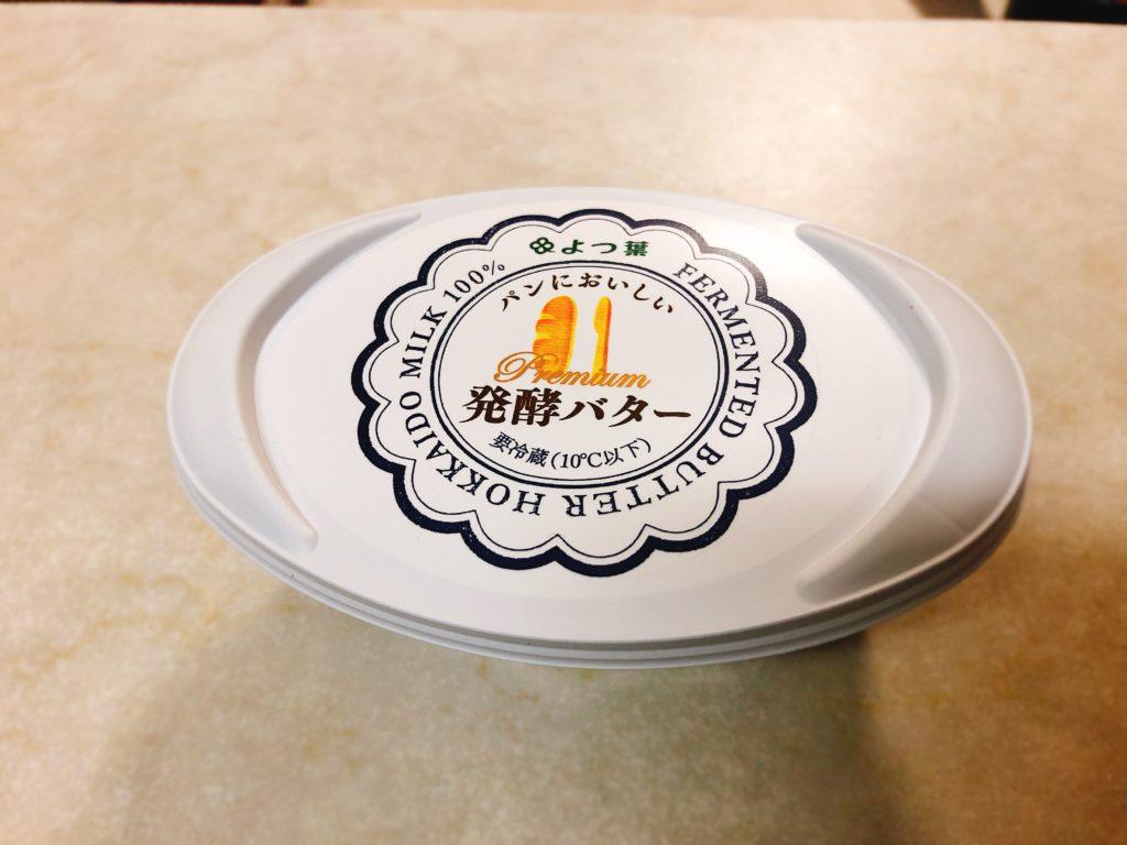 よつ葉 発酵バター