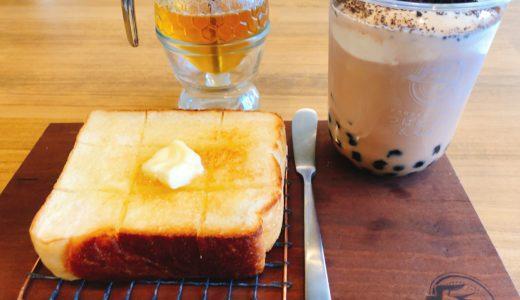 〔名古屋 北区〕つばめパン&MILK 高級食パンとタピオカドリンクがおすすめ!