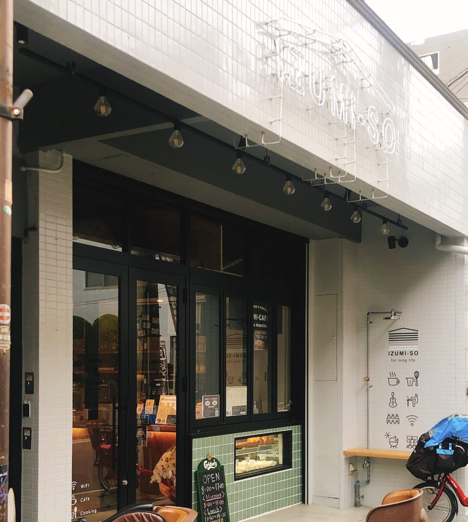 IZUMI-CAFEの外観