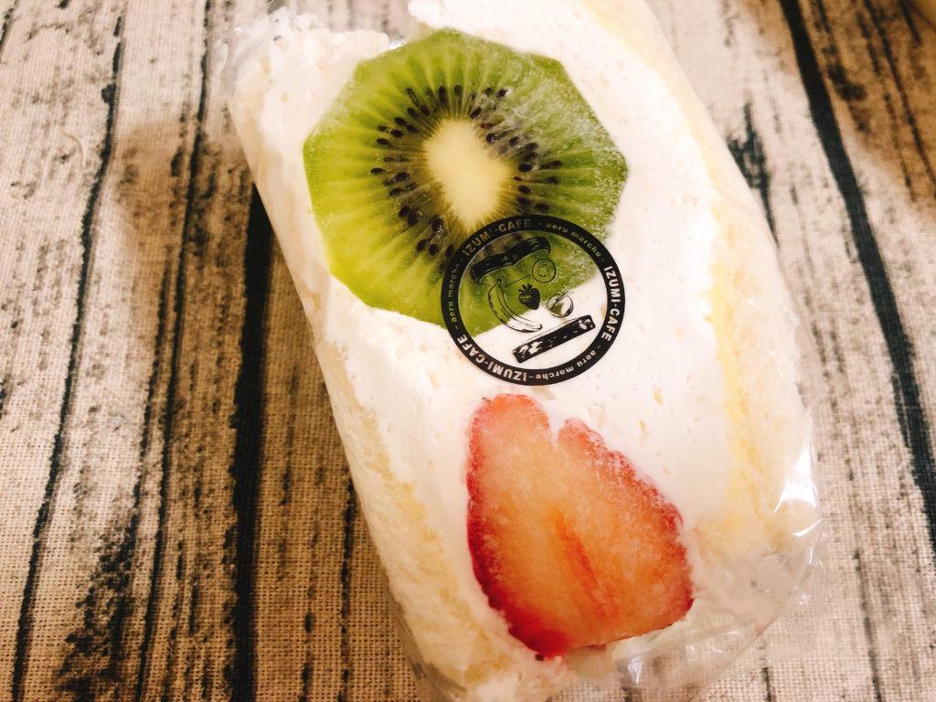 イズミカフェのフルーツサンド