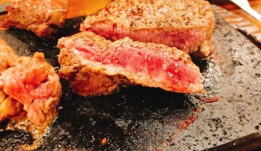 やっぱりステーキ大須仁王門通店で、激うまステーキを1000円で楽しむ!
