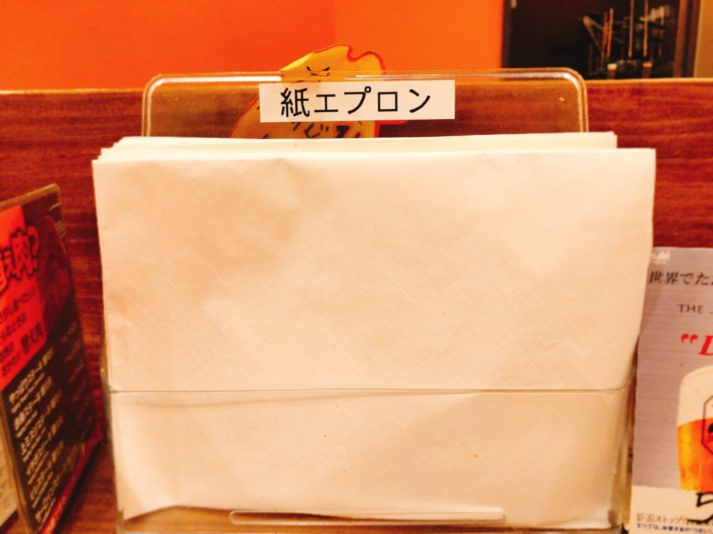 やっぱりステーキ 大須仁王門通店 紙エプロン