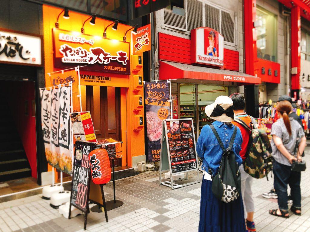 やっぱりステーキ 大須仁王門通店 店前 行列