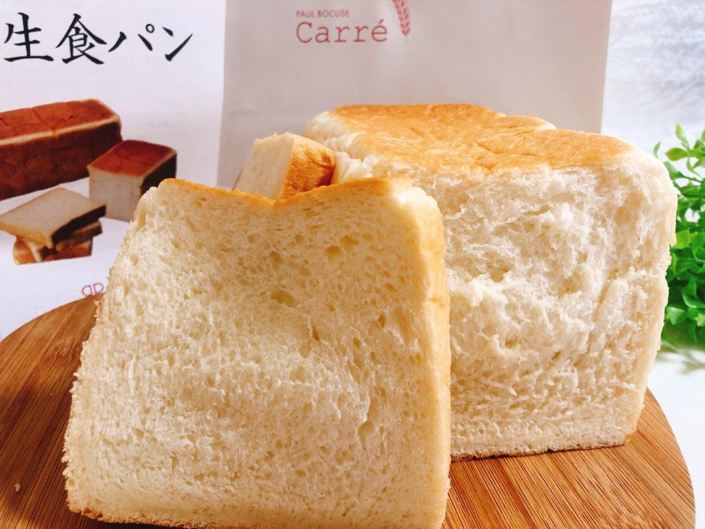 ポールボキューズキャレの食パン
